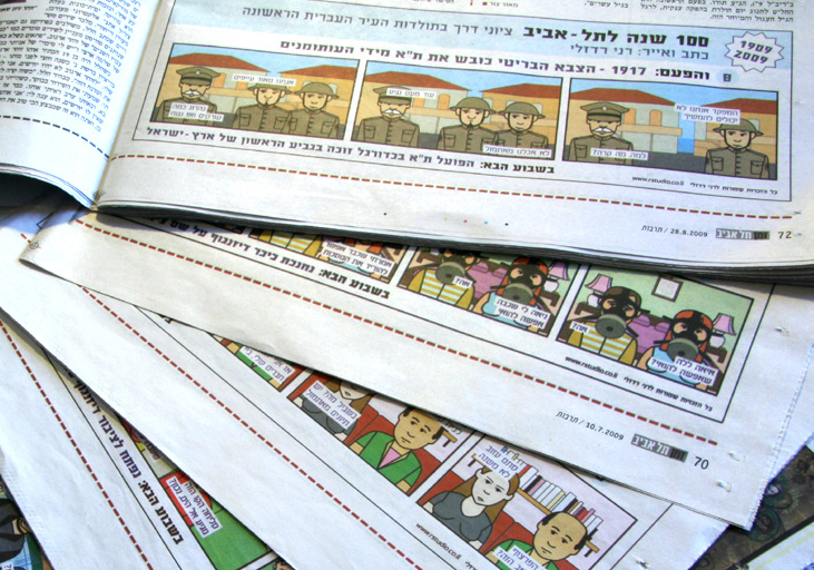 "Comics strips from project 100 years to Tel-Aviv. published in ""Zman Tel-Aviv"" newspaper issues"