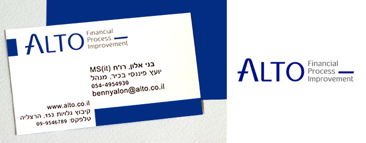 Logo and Branding for Alto Company